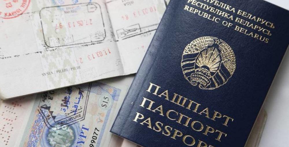 Во сколько обойдётся рабочая виза или перечень документов для получения рабочей визы в Польшу при подаче через визовый центр.